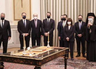 Η ορκωμοσία των νέων μελών της κυβέρνησης