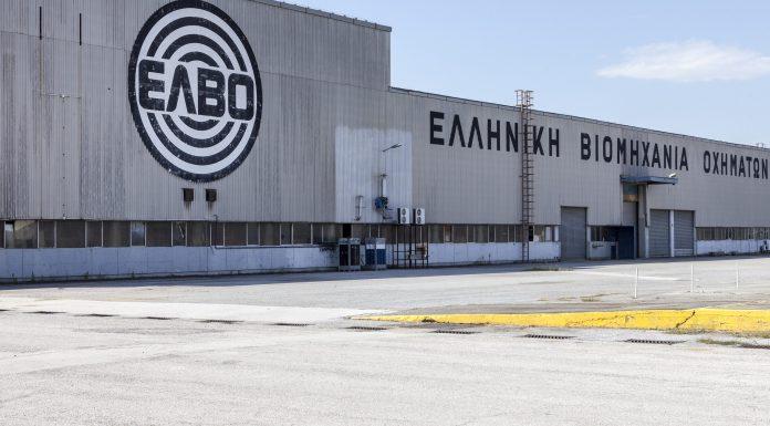ΕΛ.ΒΟ.: Υπεγράφη η σύμβαση μεταβίβασης στην PLASAN-SK GROUP