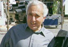 Πέθανε ο πρώην συνδικαλιστής Ανδρέας Κολλάς