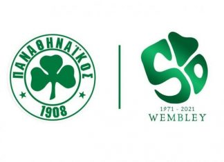 """Παναθηναϊκός: Το λογότυπο για το """"έτος Γουέμπλεϊ"""""""