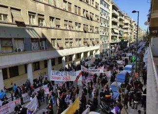 Κινητοποίηση υγειονομικών στην Αθήνα