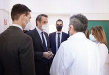 Μητσοτάκης: Ξαναχτίζουμε την εμπιστοσύνη των πολιτών στο κράτος και στο Εθνικό Σύστημα Υγείας