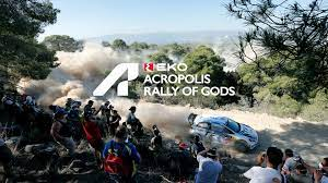 EKO Acropolis Rally 2021: To πρόγραμμα και οι ειδικές διαδρομές του αγώνα